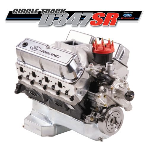 347 CUBIC INCHES 415 HP SEALED RACING ENGINE