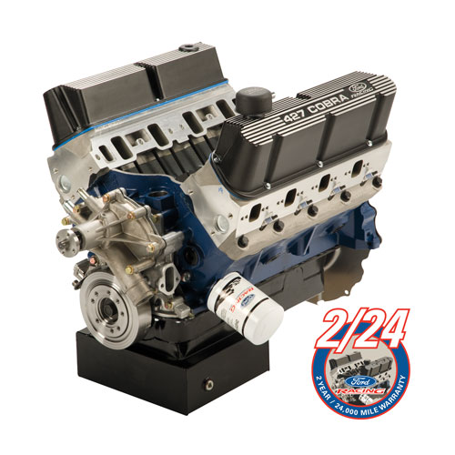 427 CUBIC INCH 535 HP CRATE ENGINE FRONT SUMP